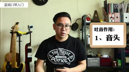 口琴简谱天空之城__卡农口琴简谱