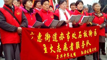 贵州都匀传承道德文化志愿者活动