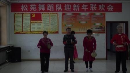 松苑舞蹈队2017新年联欢之三