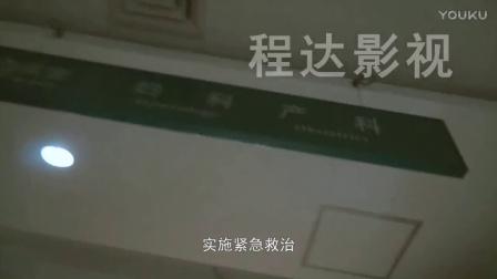 衡阳市第一人民医院—文明创建