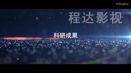 湖南工学院申报视频