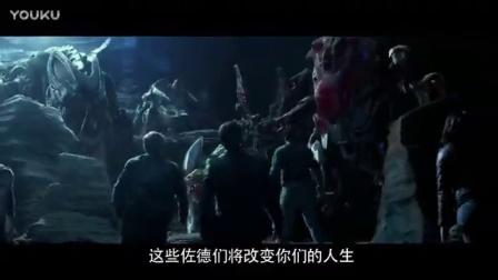 【3DMGAME】《恐龙战队-超凡战队》英雄崛起预告_标清