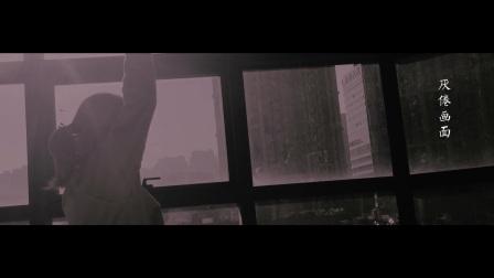 《照片里的》MV 李文浩