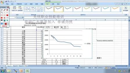 电脑办公软件速成excel2013应用实例数据筛选宏教程