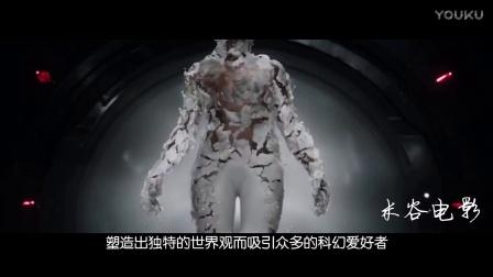 三分钟全解析科幻片《攻壳机动队》出浴片段惊爆眼球 完美还原义体诞生过程发新海报预告 斯嘉丽持枪穿越玻璃幕墙