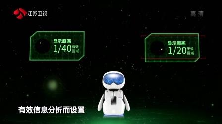 """""""水哥""""回归再遭滑铁卢 20170303"""