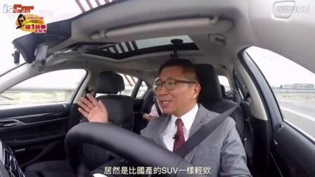 豪华行政座驾 趣评宝马全新7系740lijb0 汽车试驾 新车评网
