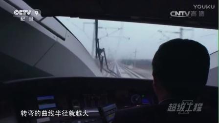 火车没有方向盘转向,带你看看我国高铁都是怎么换轨道的!