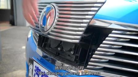 爱卡汽车_太平洋汽车网_质感值得肯定 试驾比亚迪戴姆勒腾势_试乘_试驾_汽车资讯fr0
