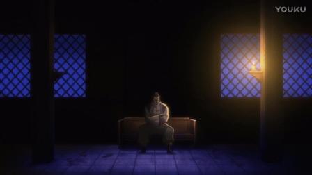 从前有座灵剑山第2季 第06集_超清