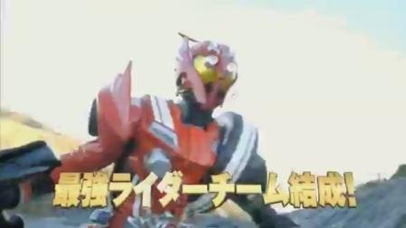 【SKY】剧场版 假面騎士X超級戰隊 超超級英雄大戰 TVCM6