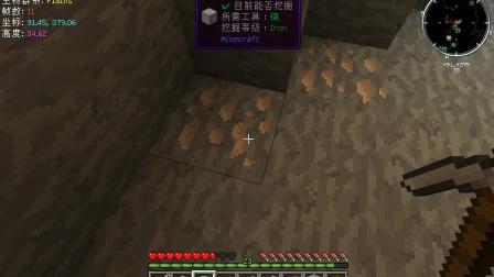 ★我的世界★Minecraft 青橙解说 :我的世界Minecraft基础mod生存ep3矿洞大冒险,发现人工矿洞