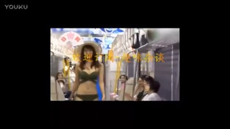 日本电车惊现一大波性感泳装美女,现场骚男看呆