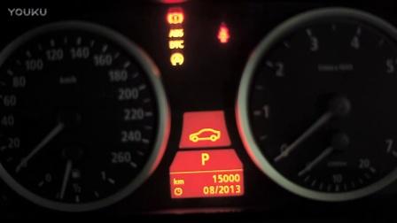 宝马E60自动变速器重置方法