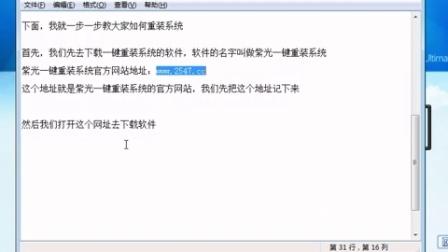 联想笔记本做系统安装系统找不到硬盘新电脑怎么装系统