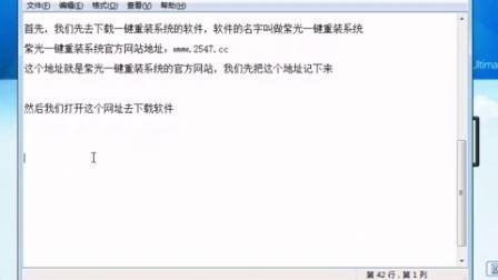 联想xp系统下载win7系统安装教程电脑系统哪个最好