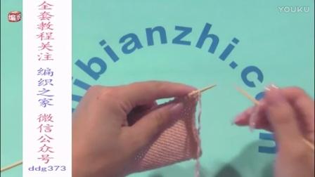 小孩毛衣编织款式教程视频a伏针收针11a男士毛衣编织法