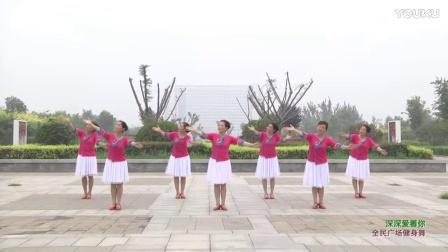 紫蝶广场舞爱情恰恰广场舞