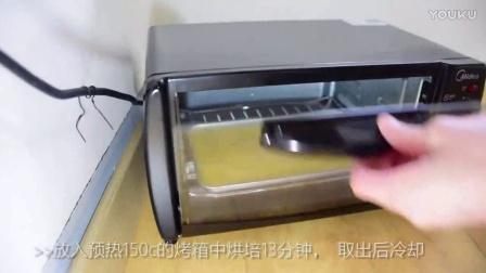 原味芝士蛋糕 电饭锅做蛋糕的方法 海绵蛋糕的做法