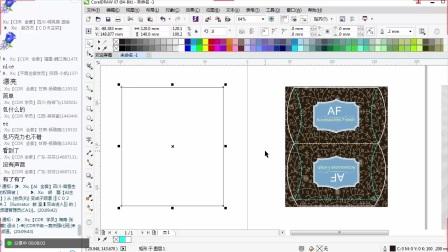 CDR教程 食品包装设计 平面设计教程 CorelDRAW X7 包装盒设计 邢帅教育