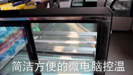 蛋糕柜 展示柜 卤菜柜 冷藏柜 冰柜