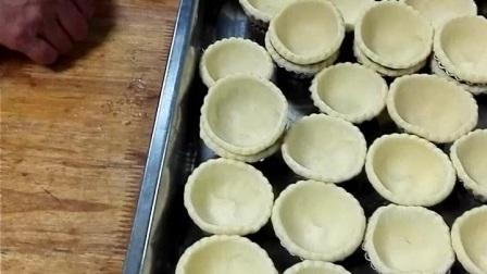 港式蛋挞展制作