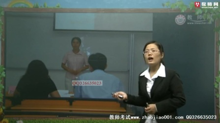 小初高中政治教师资格面试招聘面试-说课试讲面试仪表仪态第2讲