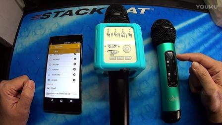 台湾岑老师,专业测评MICGEEK M7 vs Q9——MicGeek魔音大师Q9麦克风手机K歌宝