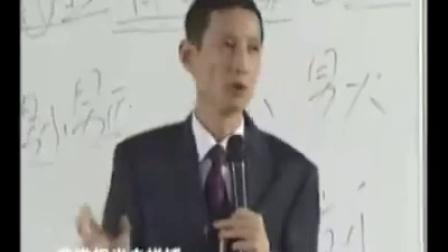 陈金柱中医妇科健康讲座4