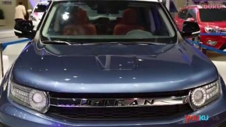 力帆汽车携旗下多款重磅车型亮相上海车展_汽车之家价格测评测20167