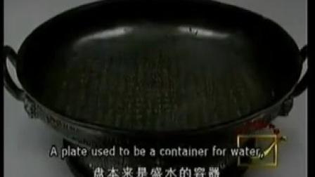 《中华文明五千年》第六集