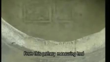 《中华文明五千年》第九集