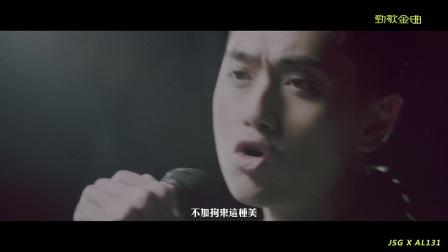 鄭俊弘 - 風沙 Official MV