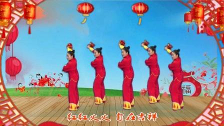 徐珺广场舞红红火火