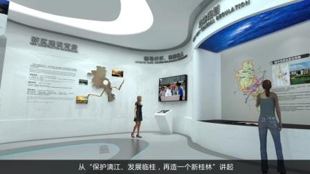 临桂新区规划展示馆3.2 (1)
