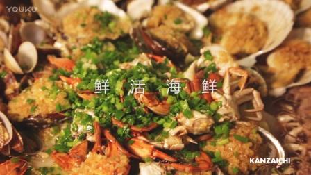 尊味宁波海鲜餐厅 - Respect Ningbo Seafood Restaurant