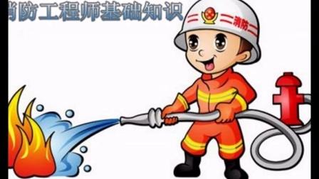 想考无锡消防培训,不过是大专学历,可以考吗?需要先升本科吗?