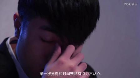 【信锐技术】汗水与坚持(微电影)