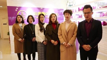 商萌国际绵阳波后体验店开业