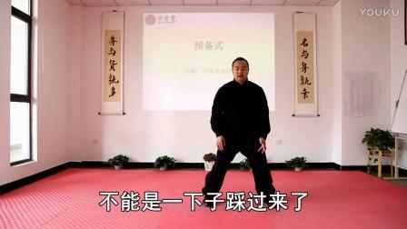 八段锦分步详解及劲路揭秘教学视频:预备式【武当山济肾堂逸仙】
