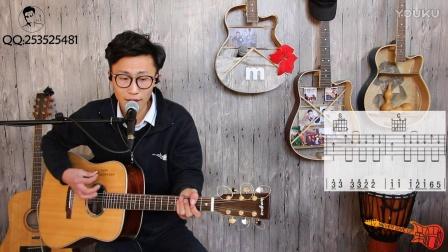 革命吉他教程NO.24《童年》吉他弹唱教学