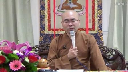 2016-12-11-2台南貢噶寺一日禪大寂法師開示
