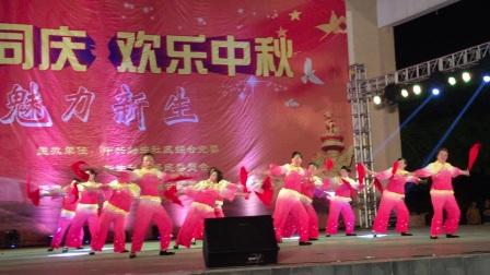 2015年中秋节晚会--龙岗新生田祖上村中老年舞蹈团表演节目!