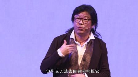 【听道讲坛】秋野:学思,思学