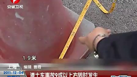 土渣车9成右转出事故 UFO宇宙探索网www.shanzhaicun.com