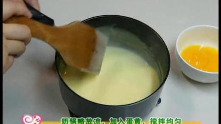 海绵蛋糕制作讲解 教学视频面包怎么做