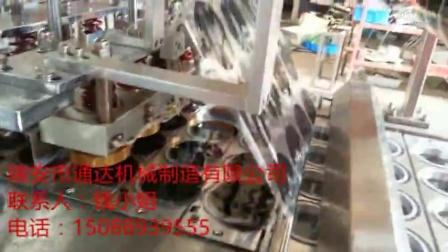 JXS-3600 杯装饮料水豆浆牛奶灌装封口机
