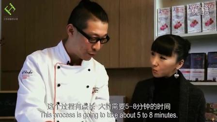 婚庆蛋糕 沙县小吃配料 微波炉做面包