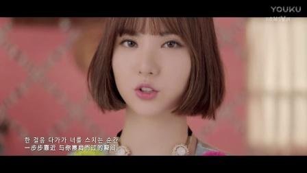【GFRIEND】GFRIEND《FINGERTIP》韩语中字MV【HD超清】