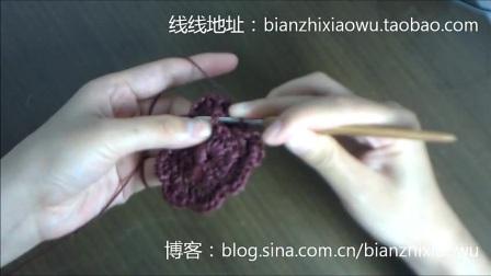 (第29集)牡丹花包1–单元花编织花样图